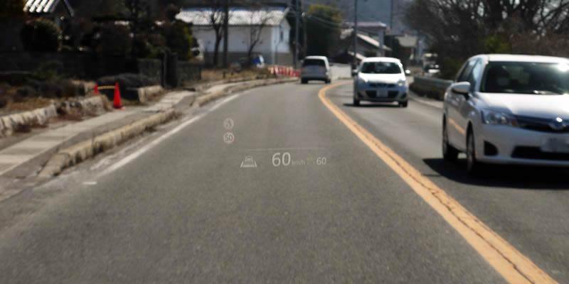 マツダ 新型CX-5 ヘッドアップディスプレイ
