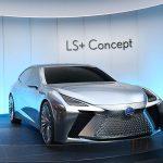 東京モーターショー2017 LS+コンセプト