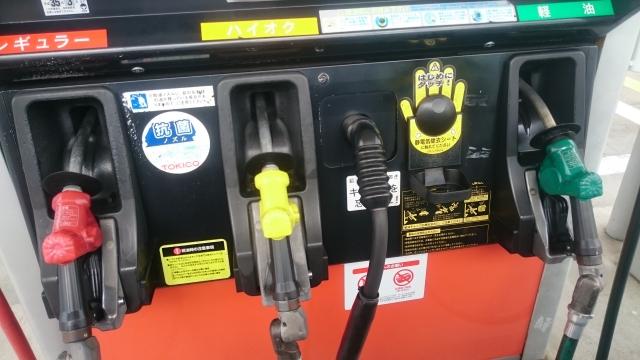 ガソリンスタンド レギュラー、ハイオク、軽油