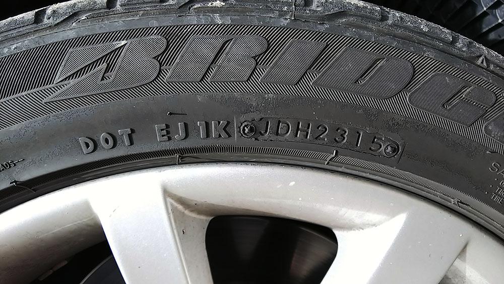 タイヤサイズ・表記