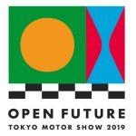 第46回東京モーターショー2019「OPEN FUTURE」